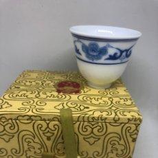 Antigüedades: TACITA DE PORCELANA CHINA. Lote 167500376