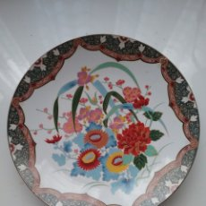 Antigüedades: PLATO EN PORCELANA CHINA. Lote 167502158