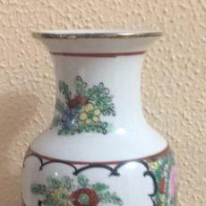 Antigüedades: JARRÓN DE PORCELANA ELABORADO EN MACAU. Lote 167622220