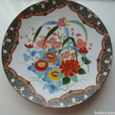 Antigüedades: PLATO DE PORCELANA CHINA. Lote 167668961
