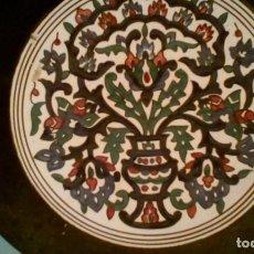 Antigüedades: DALE LA VUELTA. Lote 167731948