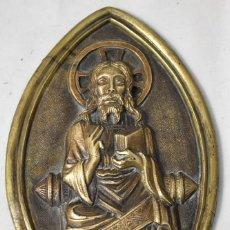 Antigüedades: MEDALLA OVAL DE CRISTO PANTOCRÁTOR EN BRONCE. Lote 167834560
