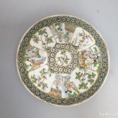 Antigüedades: PLATO PORCELANA CHINA CHINO SIGLO XIX. Lote 167963580