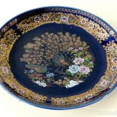 Antigüedades: PLATO CHINO ANTIGUO. Lote 168089620