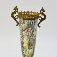 Antigüedades: *COPA DE PORCELANA FRANCESA PINTADA A MANO Y BRONCE. FINALES SIGLO XIX. VER DESCRIPCIÓN.. Lote 223747140