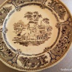 Antigüedades: *PLATO SAN CLAUDIO. GRIFE Y ESCODA. (RF( GG2/A). Lote 168343788