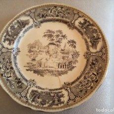 Antigüedades: *PLATO SAN CLAUDIO. GRIFE Y ESCODA. (RF( GYG4/A). Lote 168344300