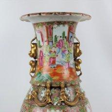 Antigüedades: JARRÓN CHINO. PORCELANA CANTÓN ESMALTADA. CHINA. FINALES SIGLO XIX. Lote 168421536