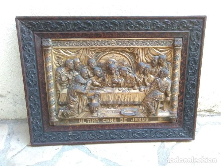 ANTIGUO CUADRO SANTA CENA DE LATON REPUJADO ULTIMA CENA DE JESUS (Antigüedades - Religiosas - Orfebrería Antigua)