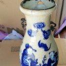 Antigüedades: EXCELENTE JARRON (CHENGHUA). Lote 168617050