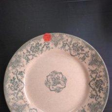Antigüedades: PLATO SÍGLO XIX, SAN JUAN DE AZNALFARACHE. Lote 168696600