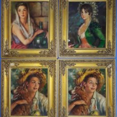 Antigüedades: LOTE 4 MARCOS MADERA Y YESO VINTAGE. Lote 168716182