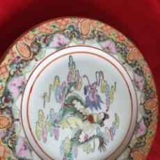 Antigüedades: PLATO DE PORCELANA CHINA. Lote 236784175