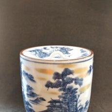 Antigüedades: PRECIOSO TARRO , BOMBONERA DE PORCELANA JAPONESA. SELLADA. Lote 168742464