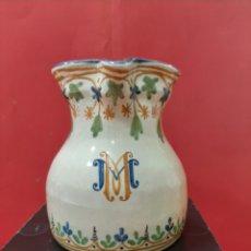 Antigüedades: JARRITA DE CERÁMICA DE RUIZ DE LUNA.. Lote 201717881