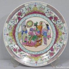 Antigüedades: BONITO PLATO CHINO DE PORCELANA. SIGLO XX. Lote 169052328