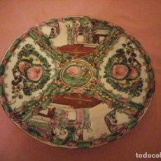 Antigüedades: ANTIGUO PLATO DE PORCELANA JAPONESA PINTADO A MANO. . Lote 169134068