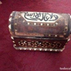 Antigüedades: COFRECITO ARABE . Lote 169142400