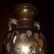 Antigüedades: JARRÓN JAPONÉS SATSUMA DE FINALES DEL SIGLO XIX. Lote 169353840