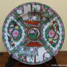 Antigüedades: MUY BONITO Y ANTIGUO PLATO DE PORCELANA CHINA DE MACAO. MIDE 23 CM. Lote 159128058