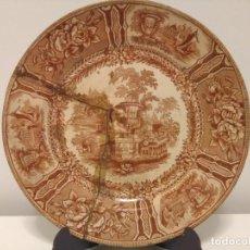 Antigüedades: ANTIGUO PLATO SARGADELOS. Lote 169575404