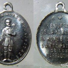 Antigüedades: MEDALLA RELIGIOSA DE SAN ISIDRO LABRADOR RECUERDO DE ROMERIA. Lote 169583988