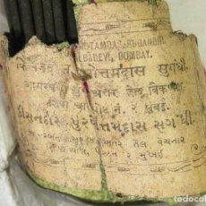 Antigüedades: PAQUETE ANTIGUO DE INCIENSO. SUGANDIR, BOMBAY.. Lote 169598840