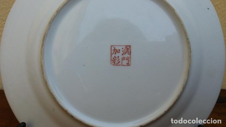Antigüedades: PRECIOSO Y ANTIGUO PLATO DE PORCELANA CHINA DE MACAO. MIDE 20 CM - Foto 6 - 159130342