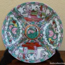 Antigüedades: PRECIOSO Y ANTIGUO PLATO DE PORCELANA CHINA DE MACAO. MIDE 20 CM. Lote 159130342