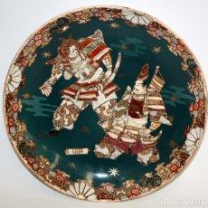 Antigüedades: IMPORTANTE PLATO ORIENTAL JAPONES (SATSUMA) ÉPOCA MEIJI (1868-1912) 25 CM DIÁMETRO. Lote 169657496
