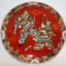 Antigüedades: IMPORTANTE PLATO ORIENTAL JAPONES (SATSUMA) ÉPOCA MEIJI (1868-1912) 25 CM DIÁMETRO. Lote 169657520