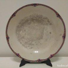 Antigüedades: PLATO ANTIGUO, DESCONOZCO PROCEDENCIA. Lote 169732620