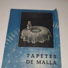 Antigüedades: TAPETES DE MALLA . REVISTA DE TAPETES. Lote 169733764