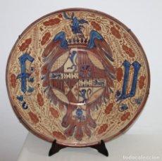 Antigüedades: PLATO EN CERÁMICA MANISES REFLEJOS METÁLICOS DE PRINCIPIOS DEL SIGLO XX. DIÁMETRO 43.5 CM.. Lote 169797612