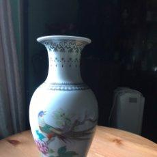 Antigüedades: JARRÓN DE PORCELANA CHINA. Lote 169968046