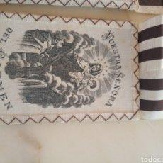Antigüedades: ESCAPULARIO. Lote 170089102