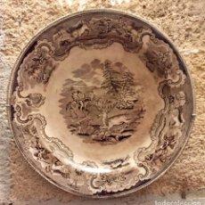 Antiquités: PLATO MA AMISTAD CARTAGENA MARRÓN. Lote 170174556