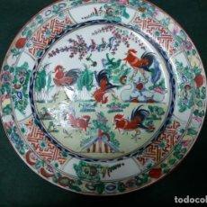 Antigüedades: PLATO PORCELANA CHINA MACAO. Lote 170206180