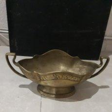 Antigüedades: CENTRO DE MESA METAL. Lote 170463314