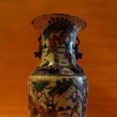 Antigüedades: JARRON ORIENTAL. Lote 184906745