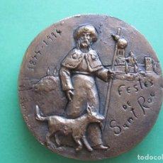 Antigüedades: MEDALLA CONMEMORATIVA DEL 150 ANIVERSARIO DE SANT ROC. Lote 170529188