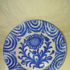 Antiquités: ANTIGUO PLATO CUENCO LEBRILLO DE FAJALAUZA,GRANADA. Lote 170558493