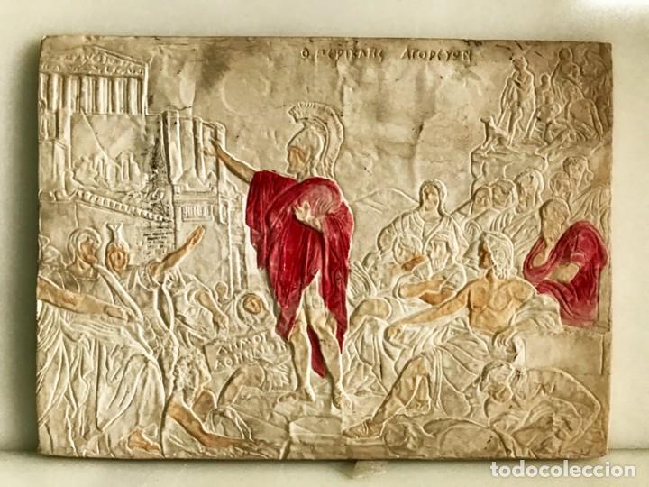 CUADRO EN RESINA CON RELIEVE ESCENA GRIEGA (Antigüedades - Hogar y Decoración - Otros)