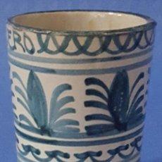 Antigüedades: CERÁMICA VASO DECORADO. Lote 170587830