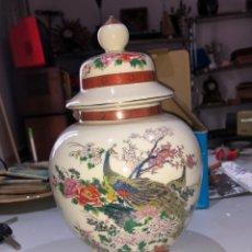 Antigüedades: ANTIGUO JARRÓN CHINA SATSUMA JAPAN. Lote 170791497