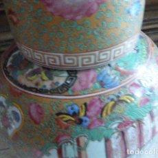 Antigüedades: TIBOR DE CERAMICA CHINA ESMALTADA. MUY DECORADO. 32 CM ALT. 25 CM DIAM EN ZONA MAS ANCHA.. Lote 171009180
