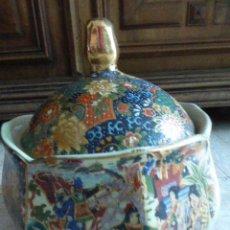 Antigüedades: ANTIGUO JARRON TIBOR CHINA. 22 CM ALT. 18 CM ANCH. MUY DECORADO. EL DE LA FOTO. SELLO Y NUMERO . Lote 171009897