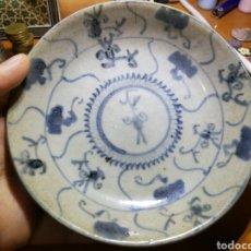 Antigüedades: PLATO CERÁMICA CHINA TINASTIA QING 1644-1911. Lote 171123267