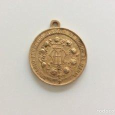 Antigüedades: MEDALLA ANTIGUA DEL ROSARIO PERPETUO GUARDA DE HONOR DE MARIA. Lote 171199849
