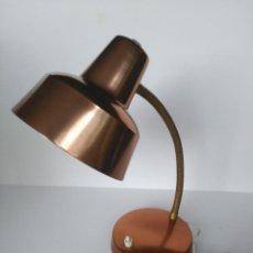 Antigüedades: ANTIGUA LAMPARA O FLEXO VINTAGE. Lote 171237697
